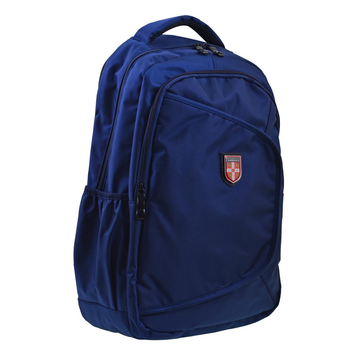 Рюкзак молодежный YES  CA 189,  темно-синий