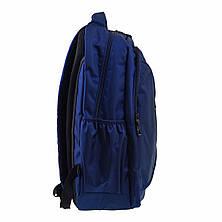 Рюкзак молодежный YES  CA 189,  темно-синий                                               , фото 2