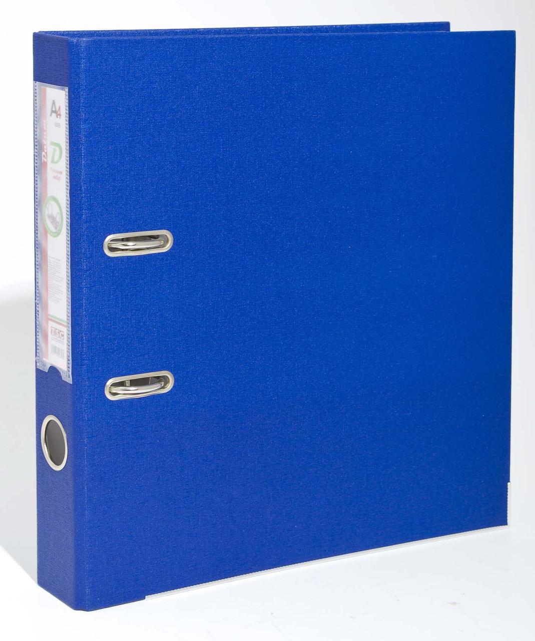 Сегрегатор А4/5см темно-синий D2260-04 (сборной)