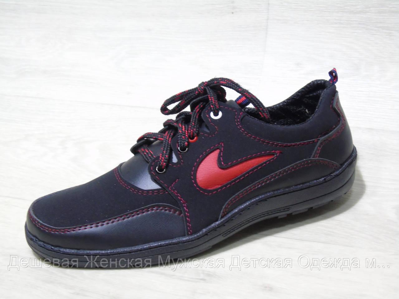 Туфлі чоловічі Lyoma 40-45