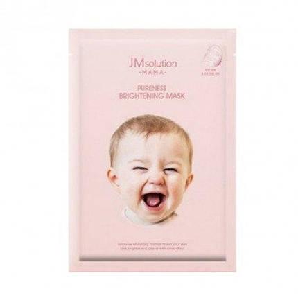 Гипоалергенная маска для яркости и сияния JM Solution MAMA Pureness Brightening Mask, фото 2