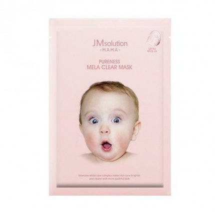 Интенсивная маска для ровного цвета лица и упругой кожи JM Solution MAMA Pureness Mela Clear Mask, фото 2