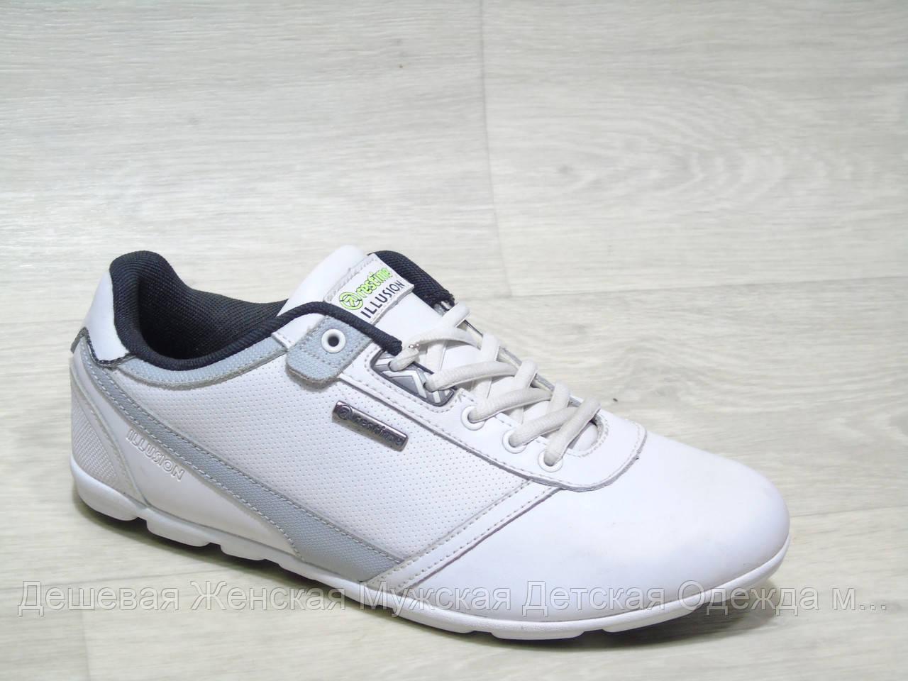 Кросівки чоловічі РМО13077 41-45