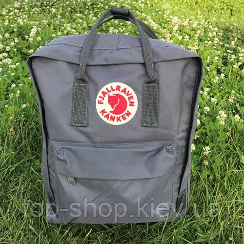 Сумка рюкзак молодежный Fjallraven Kanken 16 л (серый)