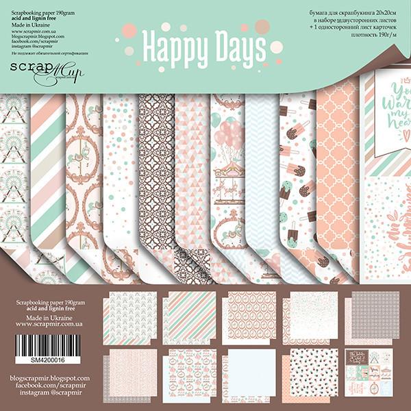 Набор двусторонней бумаги 20х20см от Scrapmir Happy Days