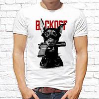 "Мужская футболка с принтом, Swag ""Backoff"" Push IT"