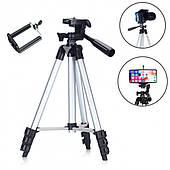 Штатив телескопический для камеры и телефона трипод TRIPOD 3120W