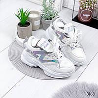 Кроссовки женские Vixi белый + голографик  , женская обувь