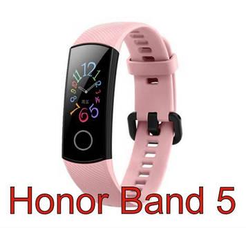 Смарт браслет Honor Band 5, Ip68, 5ATM( Конкурент Mi Band 4)  +датчик кислорода Розовый(Цвет пудры)