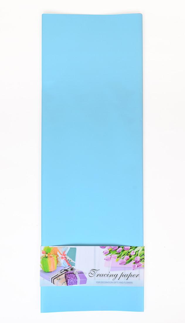 Пленка для упаковки и декорирования, светло-голубой, 60*60см, 10 листов.