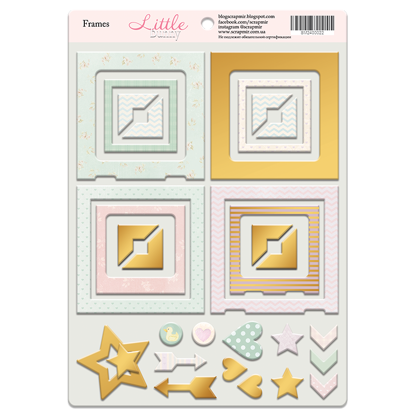Рамочки Little Bunny из чипборда с фольгуированием (золото) от Scrapmir