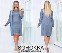 Комфортный женский комплект платье+кардиган раз.42-58