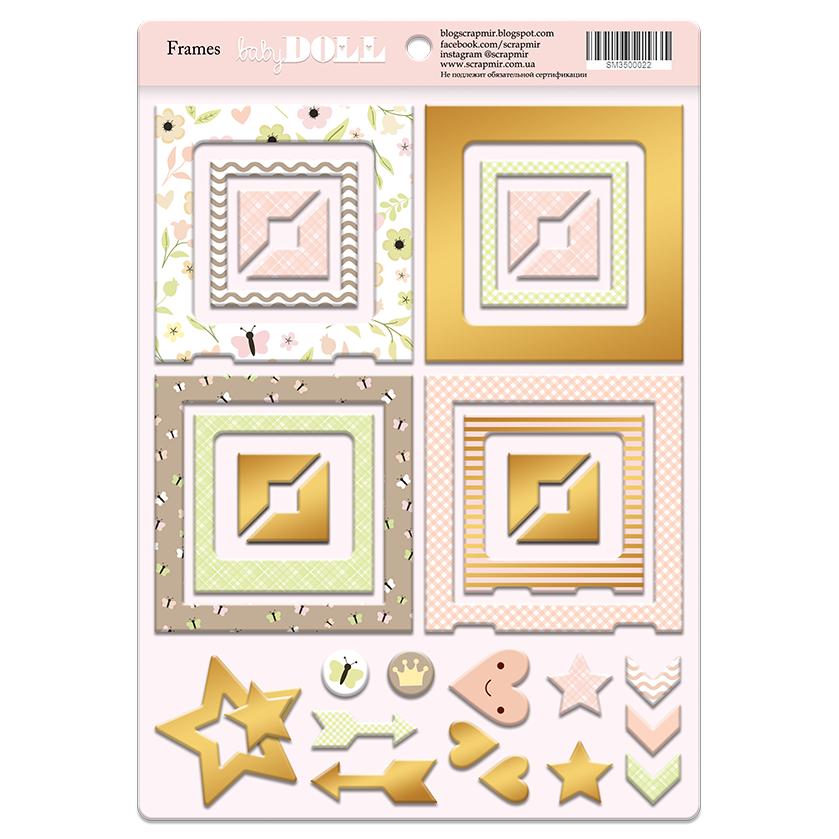 Рамочки Doll Baby из чипборда с фольгуированием (золото) от Scrapmir