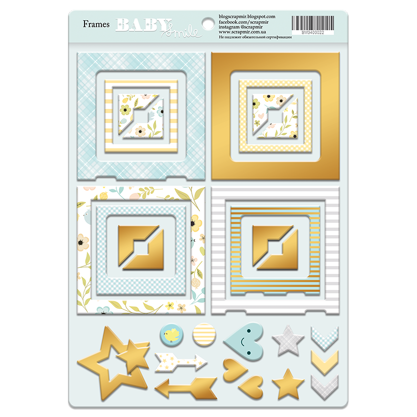 Рамочки Smile Baby из чипборда с фольгуированием (золото) от Scrapmir
