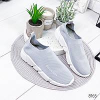 Кроссовки женские серые , женская обувь