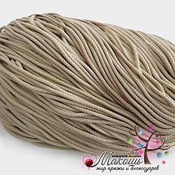 Полиэфирный шнур для вязания, 3 мм,  св. беж