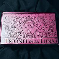 Trionfi della Luna Paradoxical Purple, фото 1