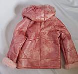 Дублянка-просочення штучна для дівчинки, рожева, фото 2