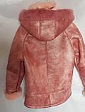 Дублянка-просочення штучна для дівчинки, рожева, фото 5