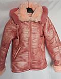 Дублянка-просочення штучна для дівчинки, рожева, фото 6