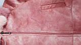 Дублянка-просочення штучна для дівчинки, рожева, фото 7