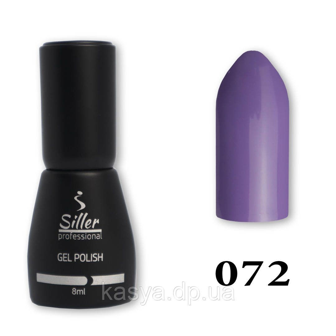 Гель-лак Siller Professional №072, 8 мл