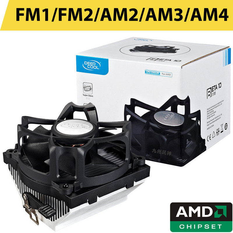Кулер для процессора Deepcool BETA 10 AM4/AM3+/AM3/AM2+/AM2/FM2+/FM2/FM1