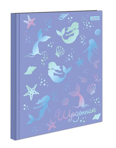 """Дневник школьный жесткий (укр.) """"Little mermaid""""                                          , фото 2"""