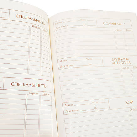 """Дневник для музыкальной школы, интегр., УФ-выб. """"MUSIC CAT"""" """"YES""""                         , фото 2"""
