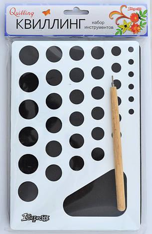 Набор инструментов для квиллинга №1                                                       , фото 2