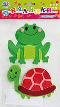 """Налипки для творчості """"Черепаха та жаба"""", повсть, в уп.2шт."""