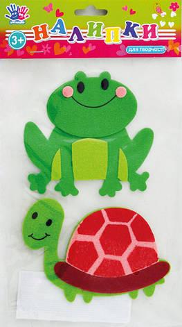 """Наклейки для творчества """"Черепаха и лягушка"""" войлок, в уп.2шт.                            , фото 2"""