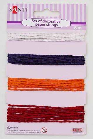 Набор шнуров бумажных декоративных, 4 цвета, 8м/уп., красно-оранжевый                     , фото 2
