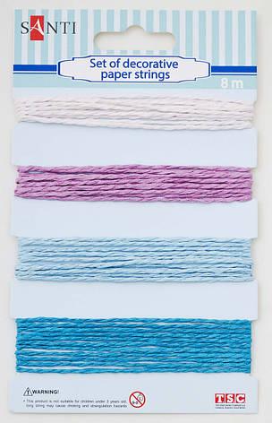 Набор шнуров бумажных декоративных, 4 цвета, 8м/уп., розово-голубой                       , фото 2