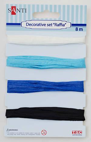 """Набор для декора """"Рафия"""", 4 цвета, 8м/уп., голубой                                        , фото 2"""