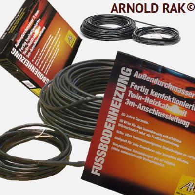 Двужильный нагревательный кабель SIPC 6104-20
