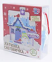 """Набор для творчості 3D """"Будиночок снеговичка"""" ЄВА, 1 шт."""