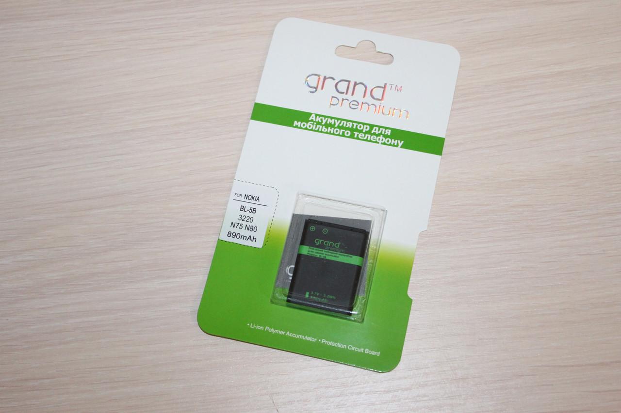 Аккумулятор GRAND Premium Nokia BL-5B orig (100%)