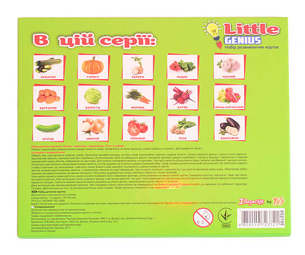 """Набор детских карточек """"Овощи"""", 15 шт в наборе (укр)                                      , фото 2"""
