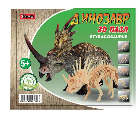 "Набор 3D пазл динозавр ""Little Styracosaurus"", деревянный.                                , фото 2"