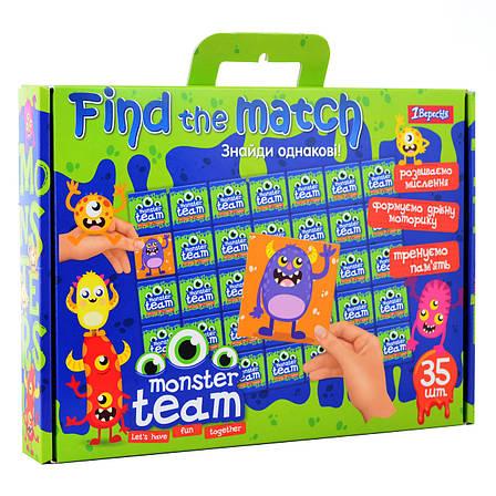 """Набор для творчества """"Find the match"""" """"Monster team""""                                      , фото 2"""