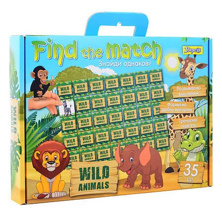 """Набор для творчества """"Find the match"""" """"Wild Animals""""                                      , фото 2"""