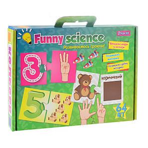 """Набор для творчества """"Funny science"""" """"Цифры и цвета""""                                      , фото 2"""