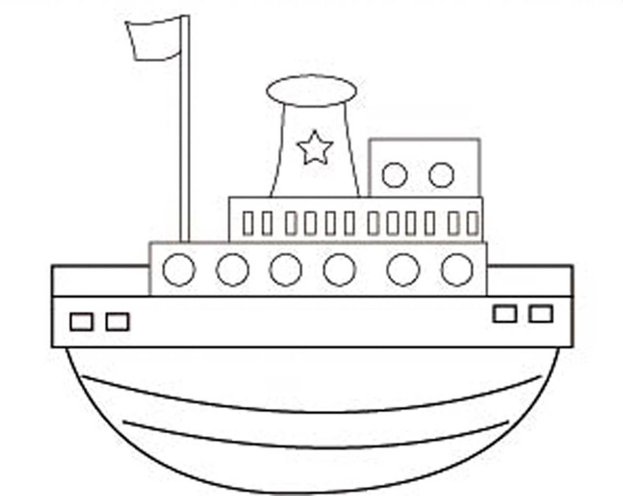 """Холст с контуром """"Лодка"""" (20см*25см)"""