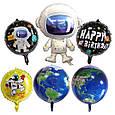 Фольгированный воздушный шар космонавт в космосе 45 см, фото 2