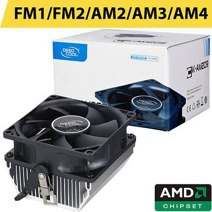 Кулер для процессора Deepcool CK-AM209 AM4/AM3+/AM3/AM2+/AM2/FM2+/FM2/FM1, фото 2