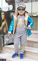 Блестящая двухсторонняя куртка девочка+мальчик
