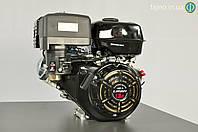 Мотор Lifan LF188F-R (13 л.с.) с центробежным сцеплением и понижающим редуктором