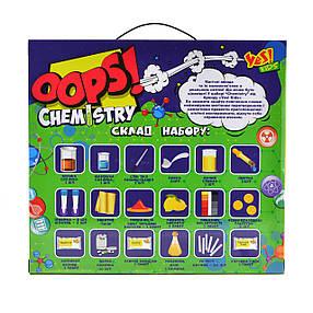 """Набор химических экспериментов """"Oops! Большая химическая лаборатория""""                     , фото 2"""