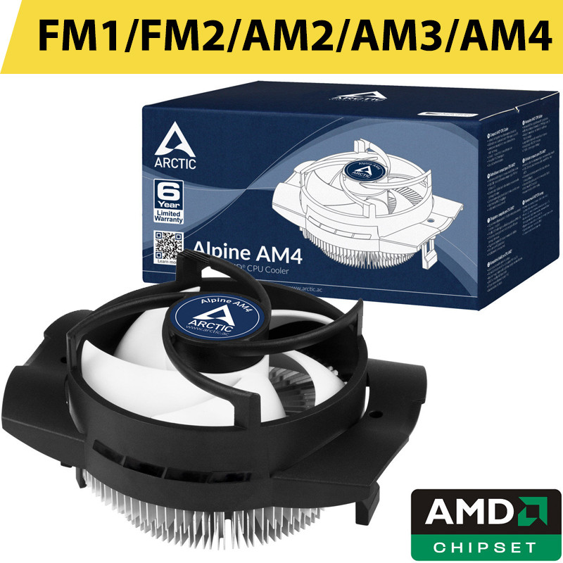 Кулер для процесора Arctic Alpine AM4/AM3+/AM3/AM2+/AM2/FM2+/FM2/FM1 4 pin (ACALP00025A)
